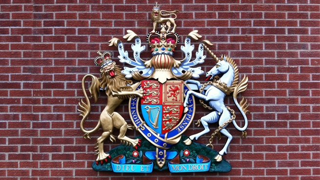 Belmarsh Prison - Thameside, GRP Royal Warrant Coat of Arms