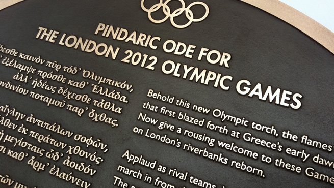 Pindaric Ode for 2012 Game in Cast Bronze Signage
