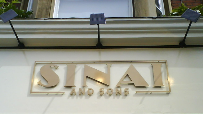 Sinai and Sons, Illuminated Shop Logo, Cut Out Alluminium