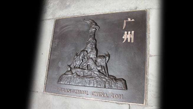 Guangzhou, China - Cast Bronze Plaque