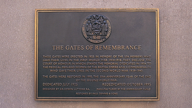 The Gates of Remembrance - Cast Bronze Plaque with Sculpted Logo