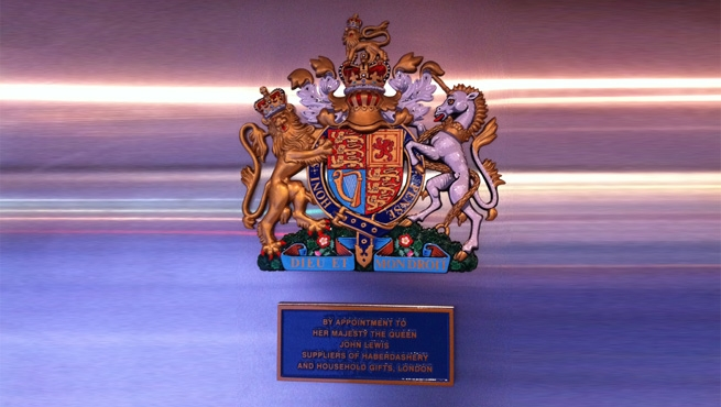 John Lewis Royal Warrant Coat of Arms - Cast Aluminium with Citation Plates
