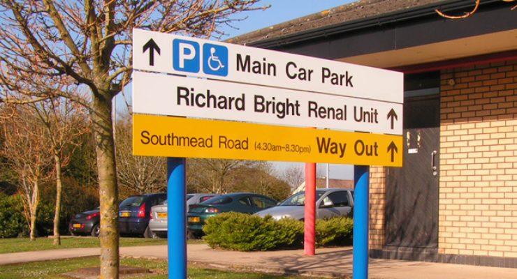 Southmead Hospital external wayfinding signage