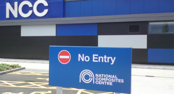 No Entry Post Mounted Sign Shown in front of the NCC Building, Bristol