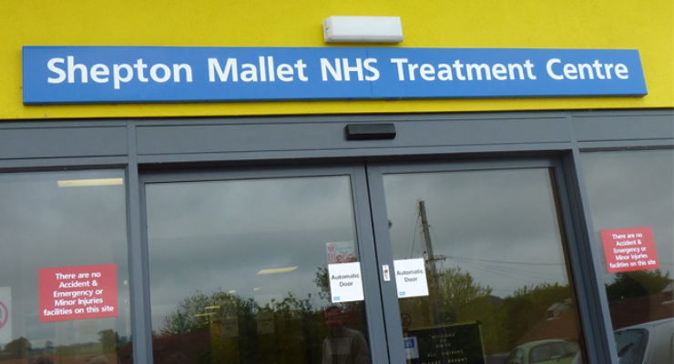 Entrance Sign - Shepton Mallet NHS Treatment Centre