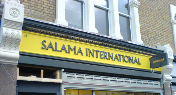 Cast Aluminium Letters on Shop Front Signage for Salama International