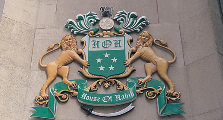House of Habib Coat of Arms - Cast Aluminium, Hand Painted