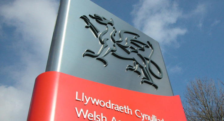 Monolith Sign with Cast Aluminium Logo for Welsh Assembly Government