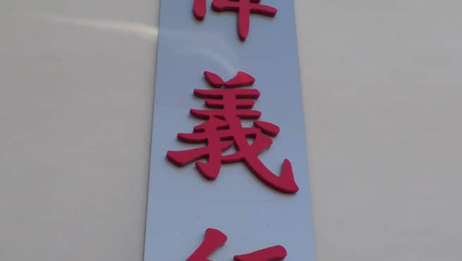 Wai Yee Hong - Chinese Letters in Cut out Perspex