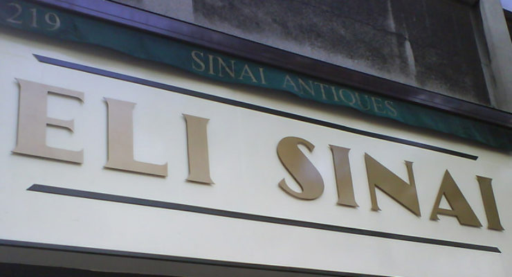 Eli Sinai Shop Front - Cut Out Letters