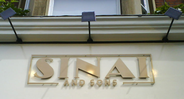 Sinai and Sons, Illuminated Shop Logo, Cut Out Aluminium