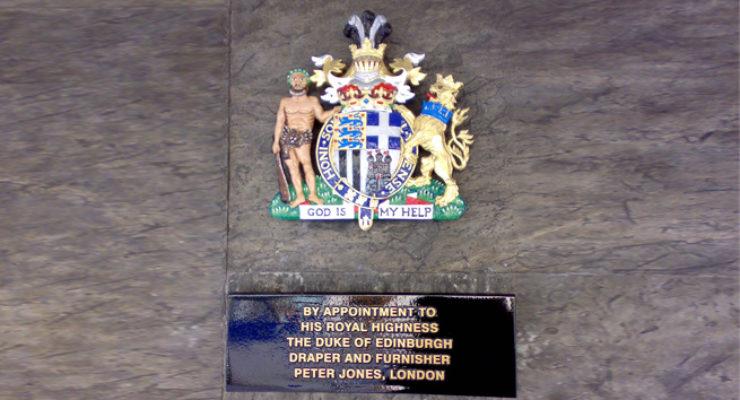 Duke of Edinburgh Royal Warrant Coat of Arms