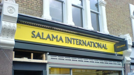 Cast Aluminium Letters on Shop Front Signage for Salama International