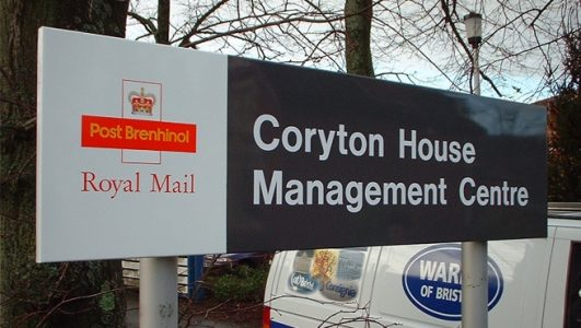 Coryton House Management Centre, Royal Mail Old Look