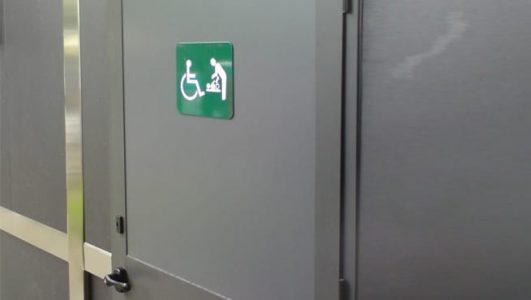 Facilities Door Signage Screen Printed, Aluminium Panel - Accessible Toilet