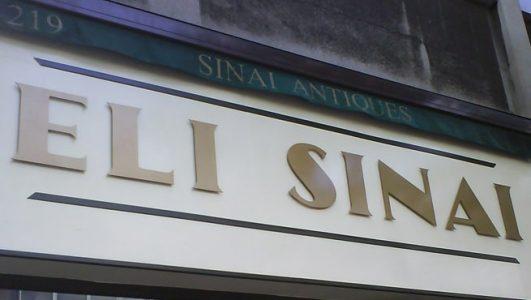 Eli Sinai Shop Front - Cut Out Letters